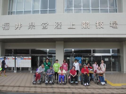 第6回障害者スポーツ大会(金津サンホーム)