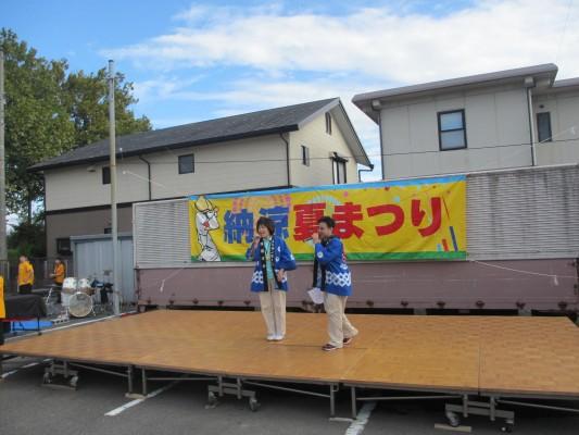 平成28年度 納涼夏祭り