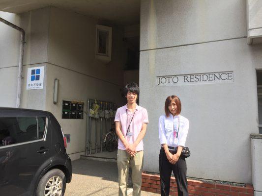 FSH(ふくいサンホーム):福井事業所開設準備室のお知らせ