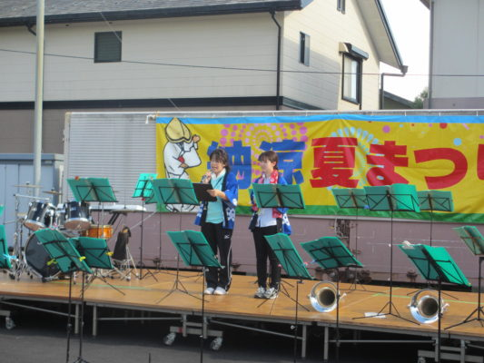 平成30年度 納涼夏祭り