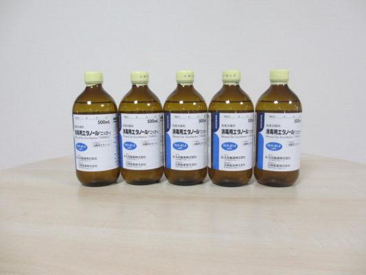 消毒用エタノールの配布